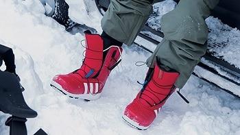 Adidas Mika Lumi Snowboard Boot - Women's