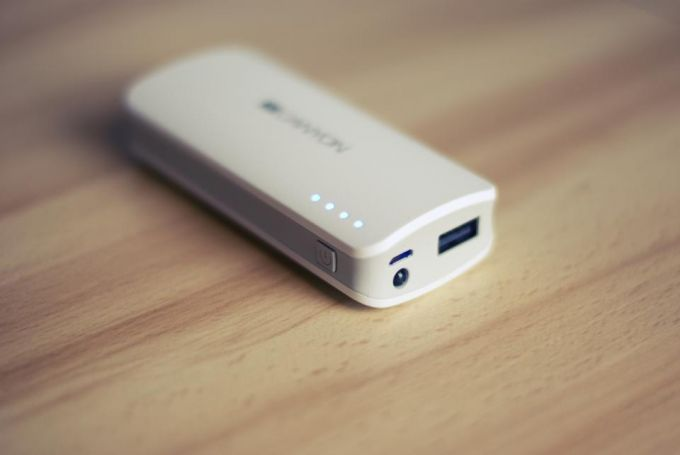 Best portable battery