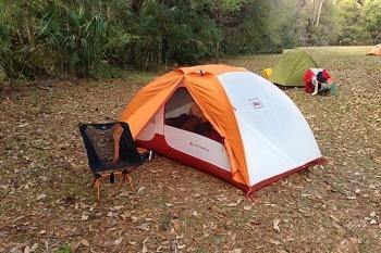 The REI Half Dome 2 Plus Tent