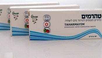 Taharmayim - Israeli Water Purification Tablets