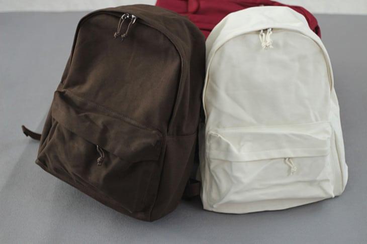 Minimalist design travel backpacks